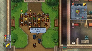 the-escapists2_180809 (5)