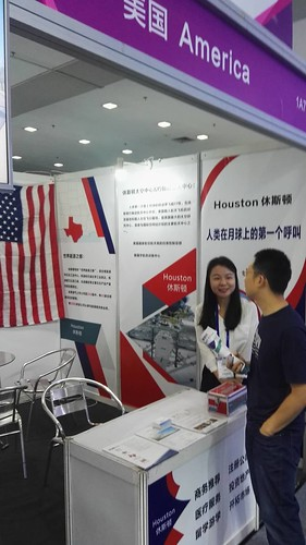 SCH - Houston-Shenzhen - 19th Annual China Hi-Tech Fair - November 16-21, 2017