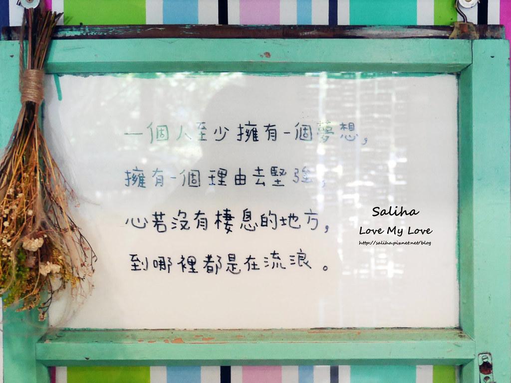新北新店三民路早午餐推薦老窗瞧瞧眨等好孩子早餐店 (7)