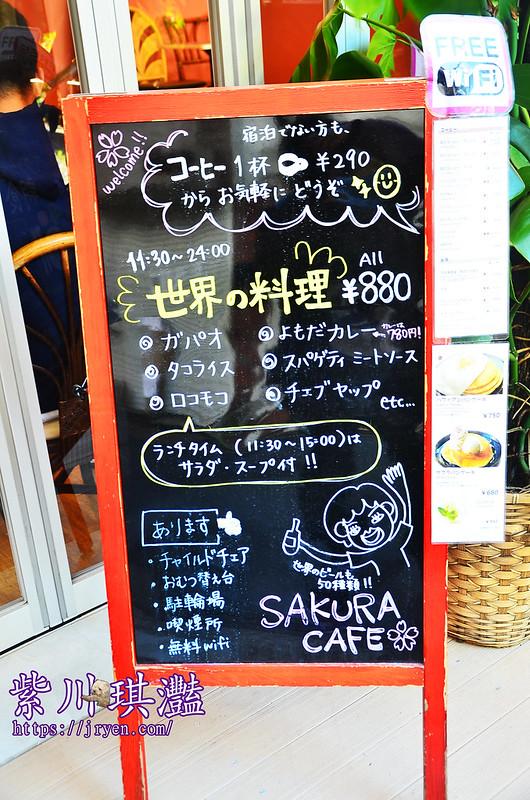 SAKURA HOTEL-002