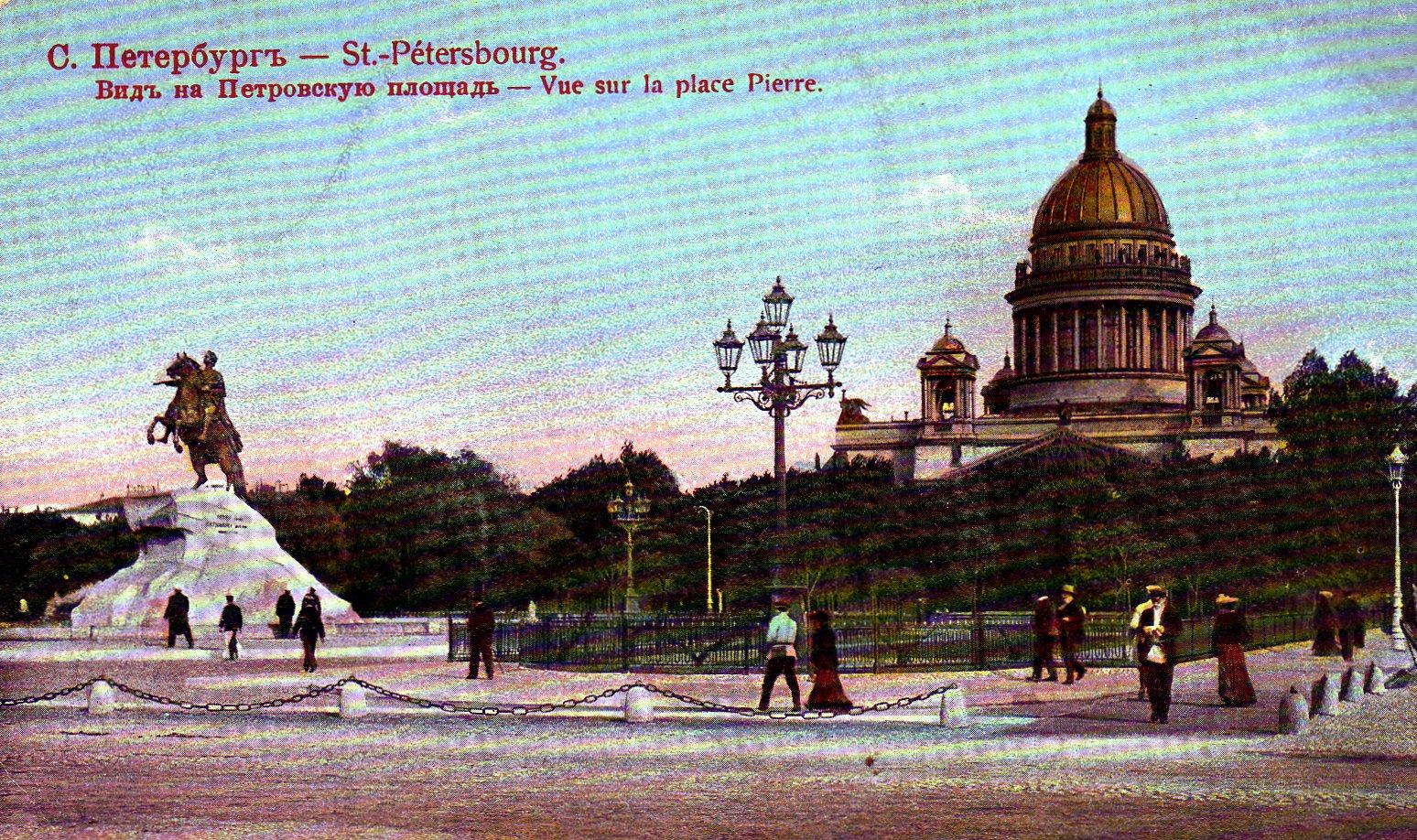 Вид на Петровскую площадь