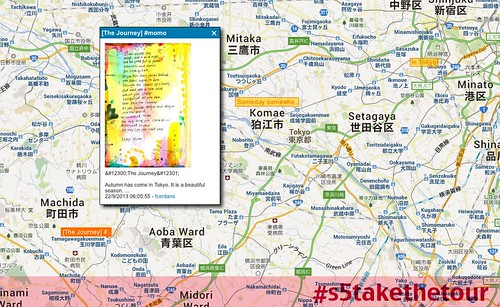 Sonda Take the Tour navegant per Tokio