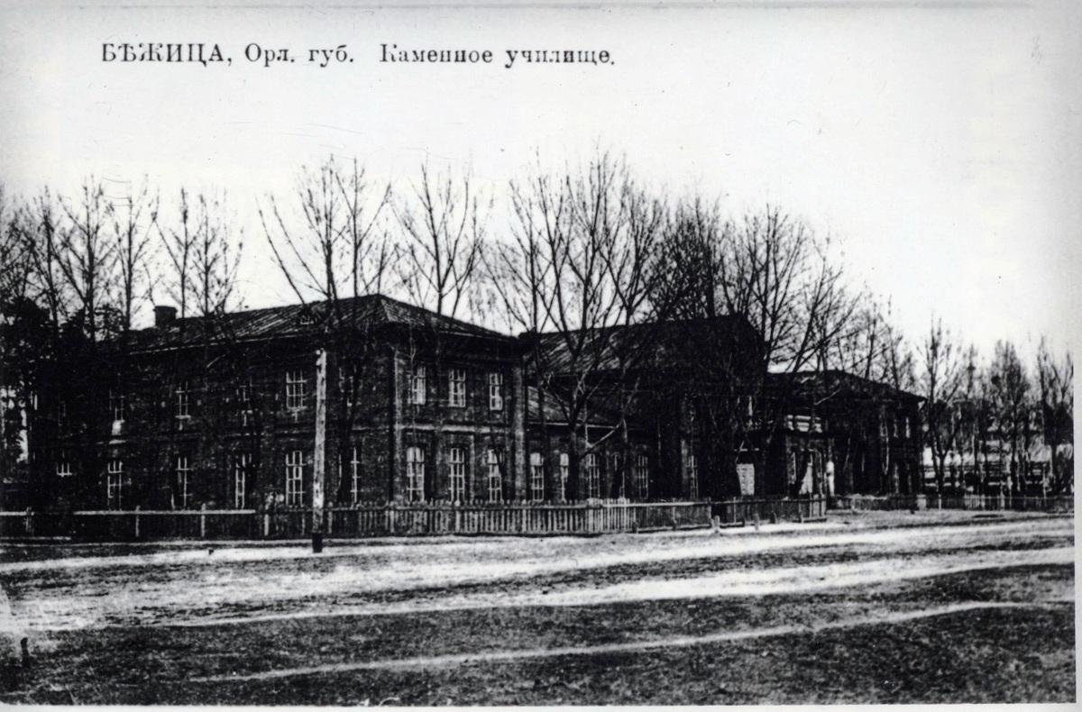 Каменное училище