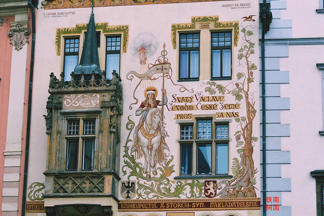 The Storch House, Prague