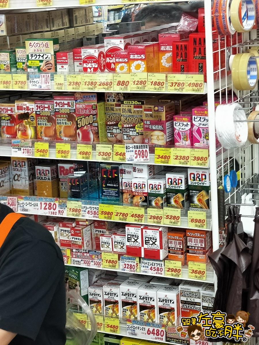 大國藥妝(Daikoku Drug)日本免稅商店-23