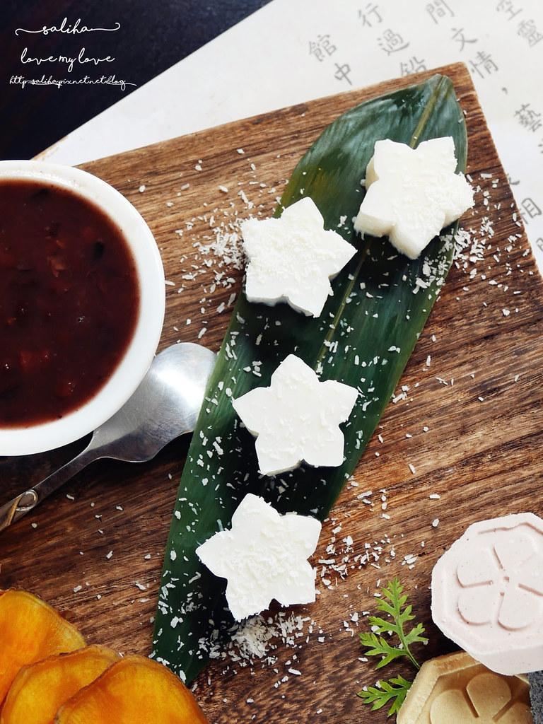 草山行館美齡懷舊套餐下午茶咖啡推薦 (1)