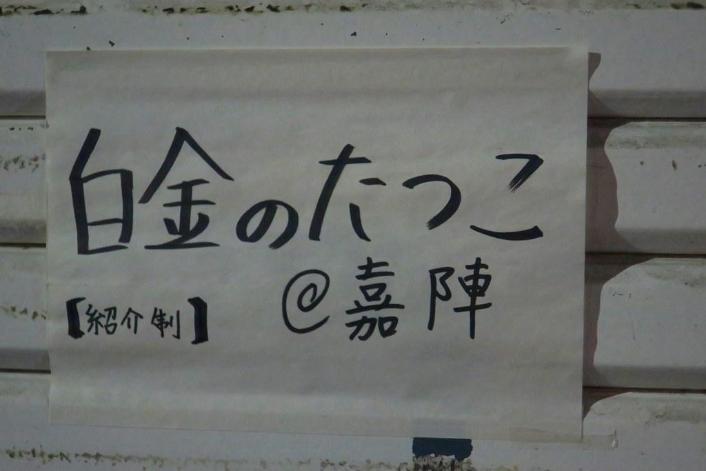 IMG_0480