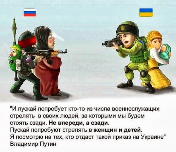 Putin Naci