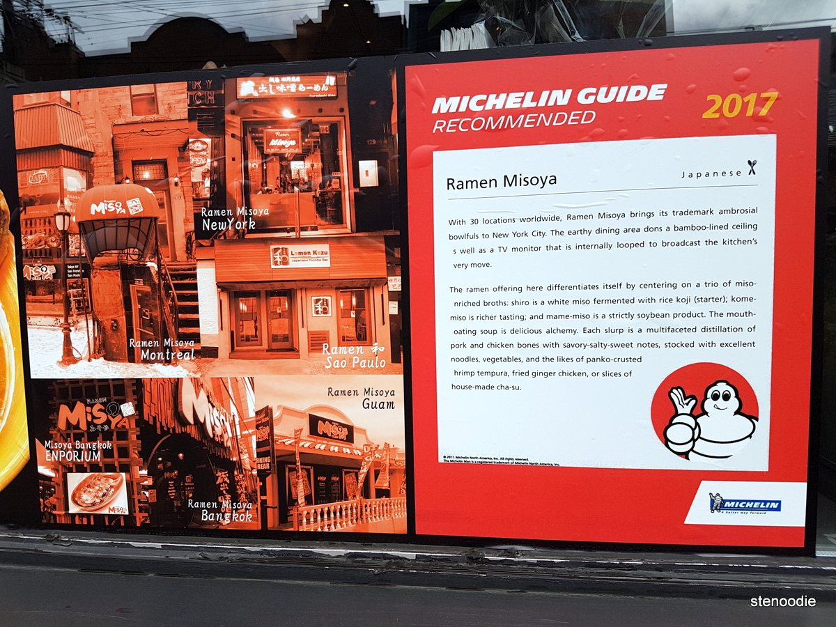 Misoya Michelin Guide