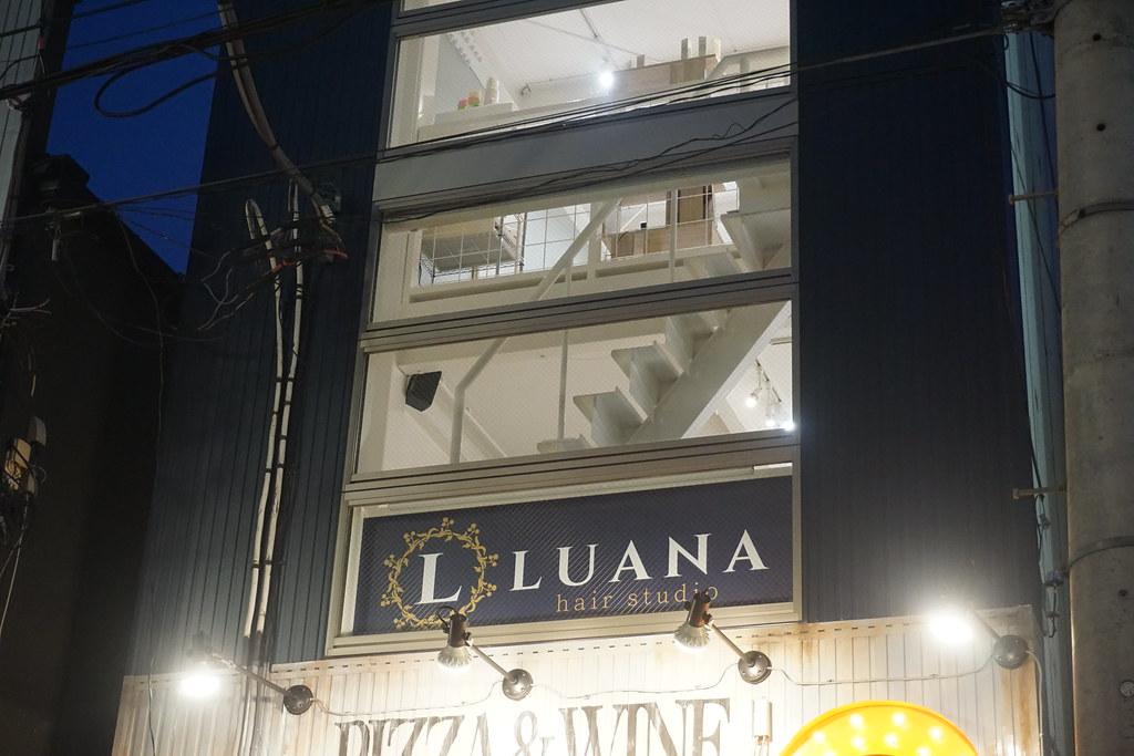 LUANA(江古田)