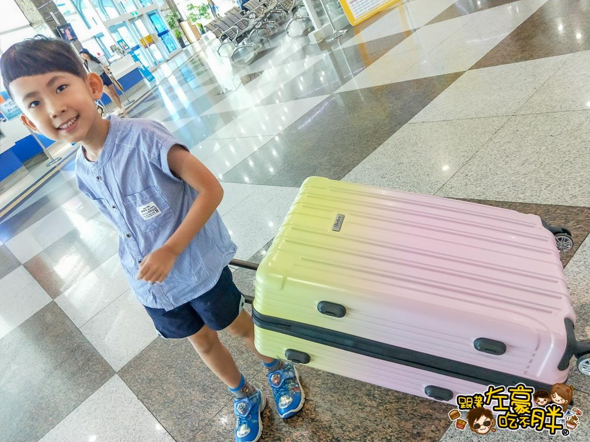 團購Flexflow費氏芙羅超美秤重行李箱-9