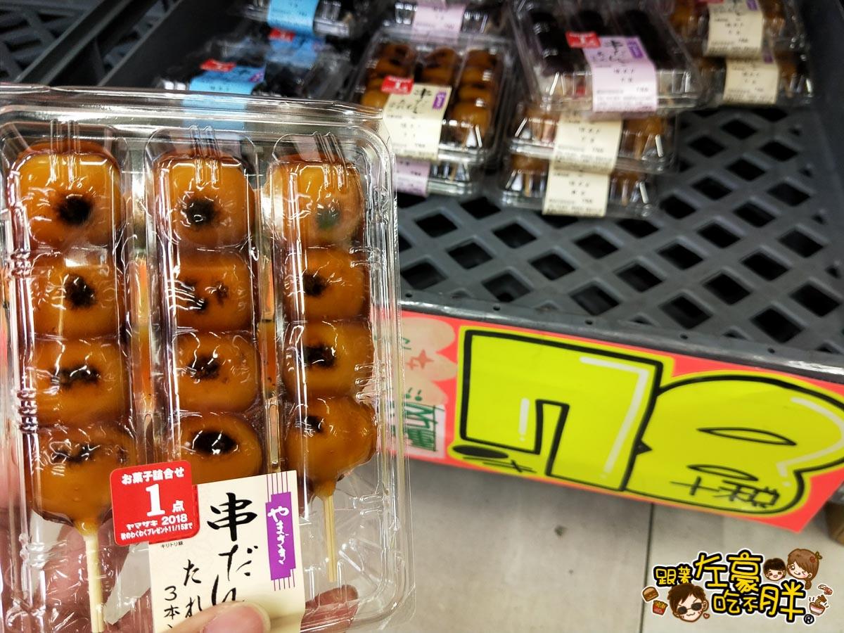 驚安的殿堂唐吉訶德(日本免稅商店)-56
