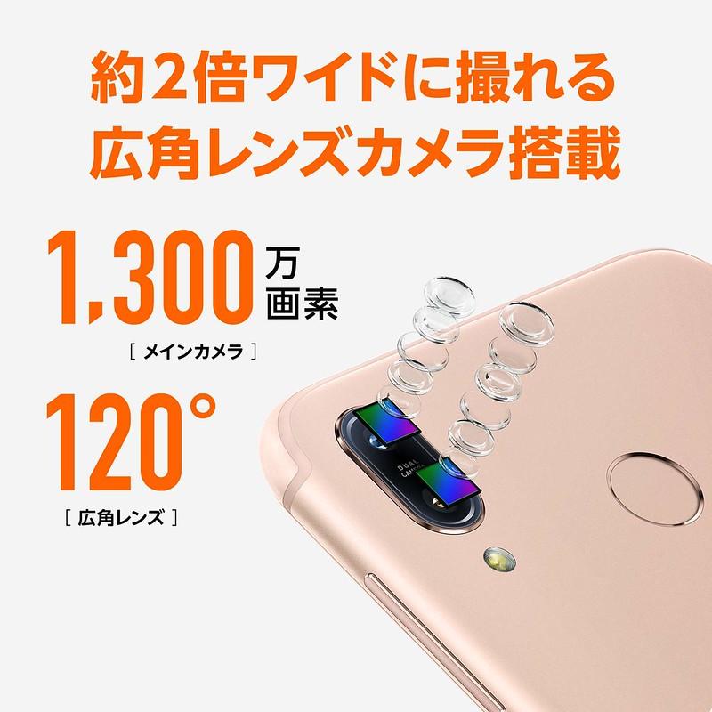 ZenFone Max M1 レビュー (6)