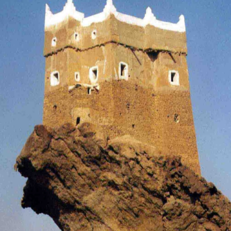 The Fortress of Al-Ghwayzi at Mukalla, Yemen