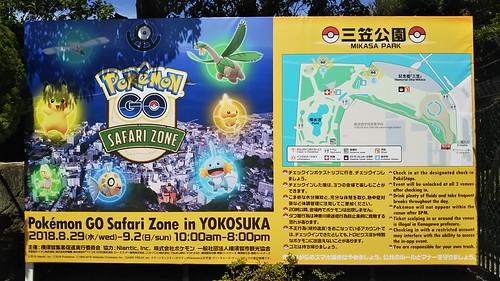 Pokémon GO Safari Zone in YOKOSUKAに行ってきました。