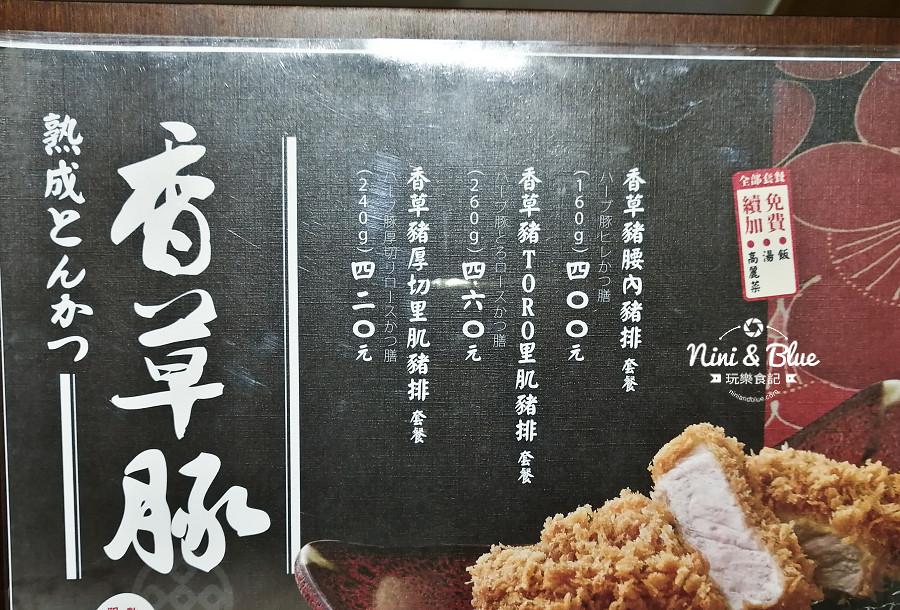 台中豬排 中友美食 靜岡勝政 menu 菜單16