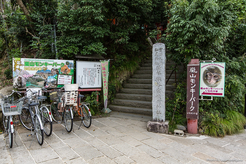 Entrada la parque de los macacos de Iwatayama en Arashiyama