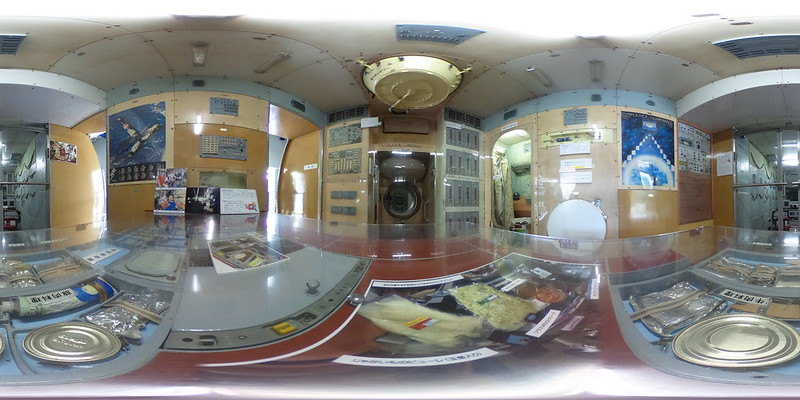 和平號太空站