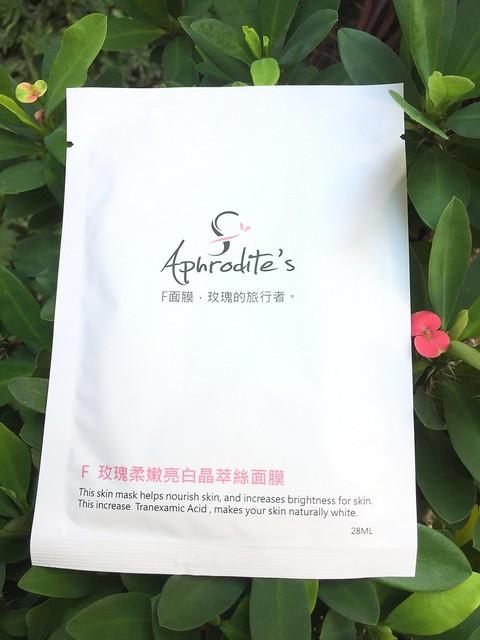 Aphrodite's 玫瑰的旅行者F玫瑰晶萃絲面膜系列