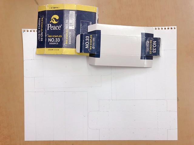 스테플러 심 상자를 이용한 작은 상자 만들기 2