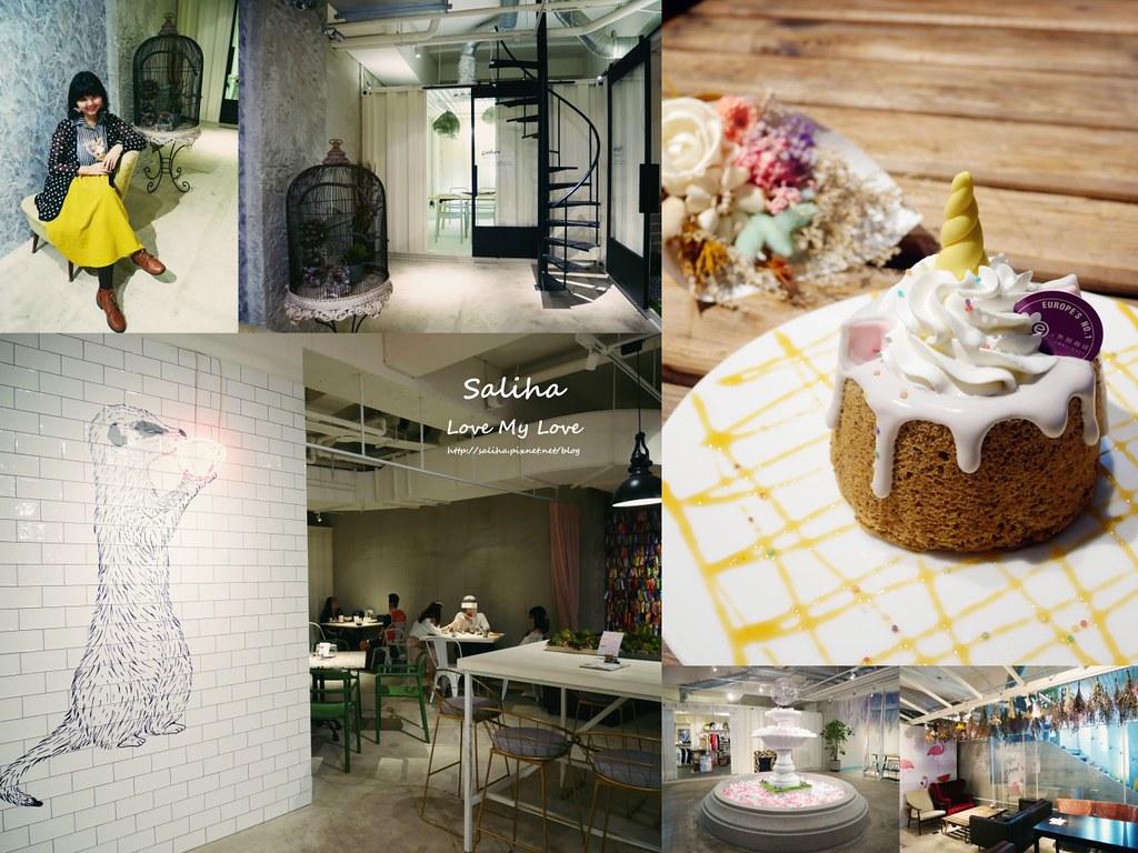 台北東區網美打卡咖啡館推薦無聊咖啡