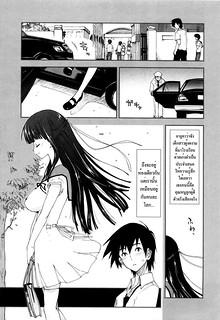 สอนรักคุณหนูไร้เดียงสา – Hajimete na Ojou-sama