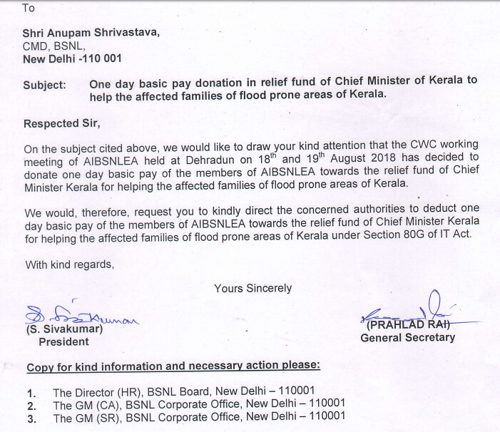 GS Appeal to CMD flood in Kerala