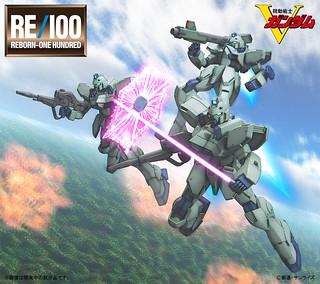 神聖軍事同盟量產機 RE/100《機動戰士V鋼彈》LM111E02 鋼伊吉(ガンイージ)商品化!