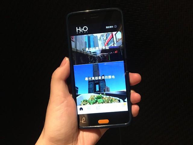 免費提供infocus的手機(不能帶走啦XD 但通話免費)@高雄H2O水京棧國際酒店