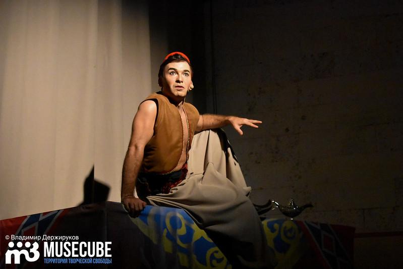 Aladdin_003