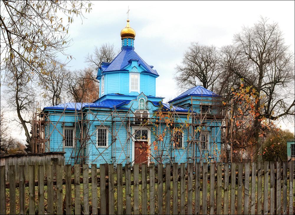 Зоричи, Беларусь, Церковь Успенская