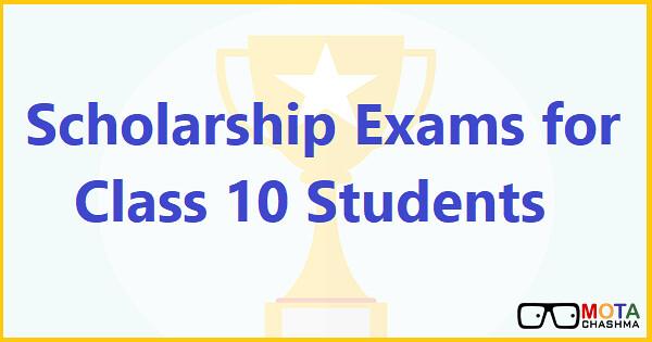scholarship exams for class 10
