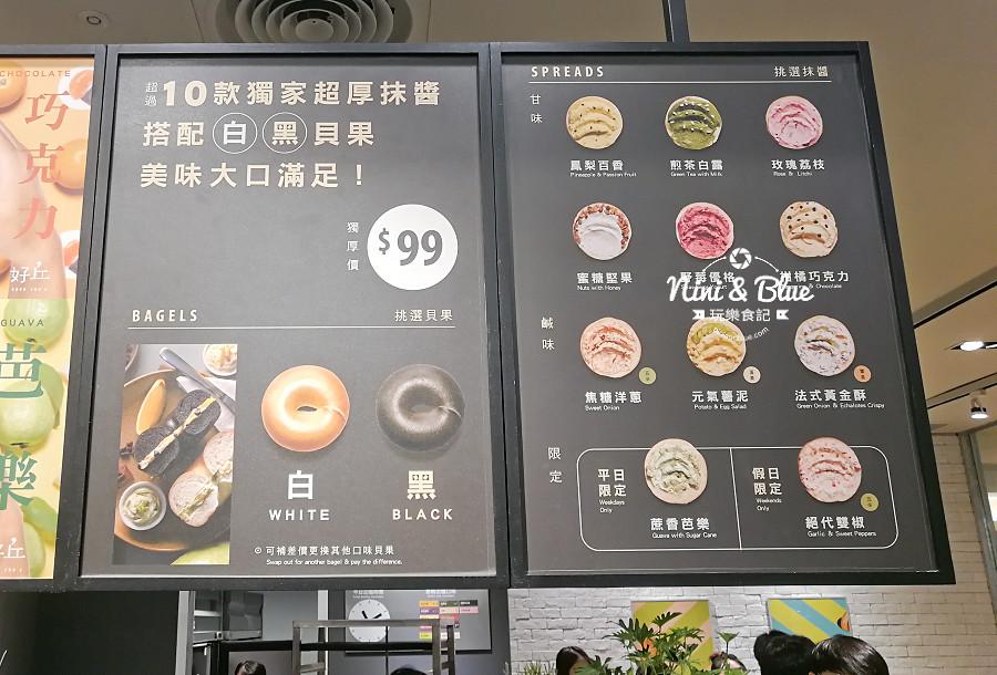 台中 好丘 貝果 新光三越 美食 甜點11