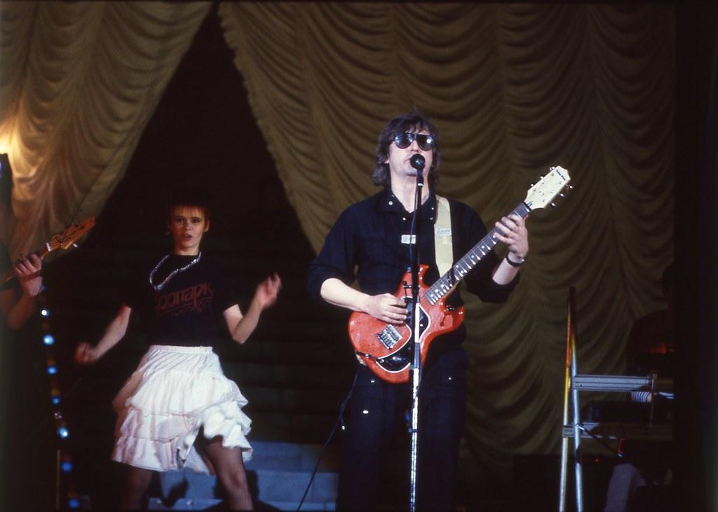 Майк. Жуковский. ДК «Центральный». 1987