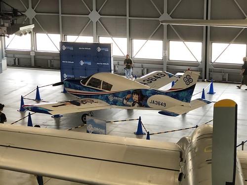 パイパー PA-28 チェロキー JA3649 IMG_0810