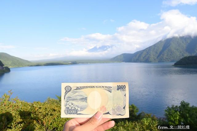 本栖湖千円札富士-千元日幣背面富士山拍攝地03