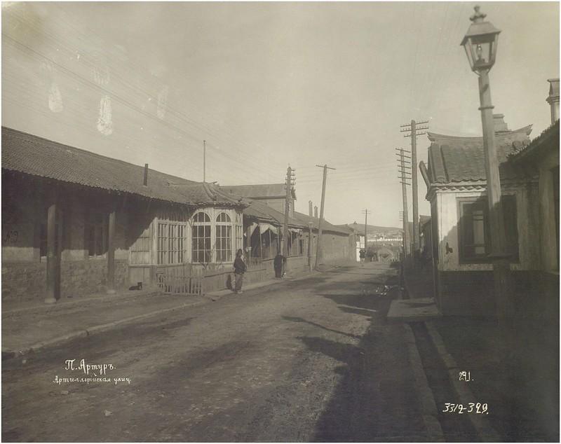 Артиллерийская улица