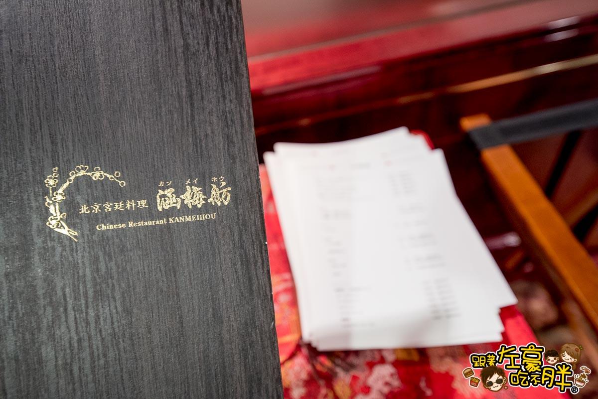名鐵格蘭飯店(Meitetsu Grand Hotel)--12