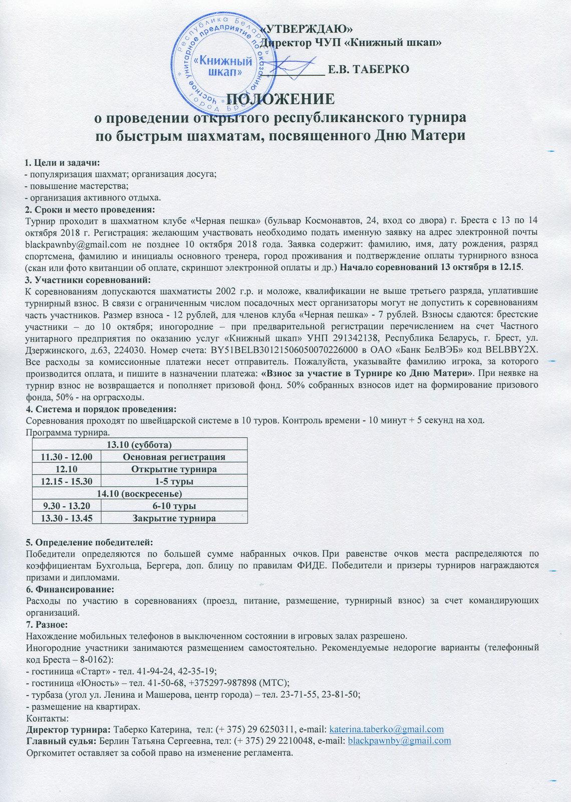 img518 Копирование