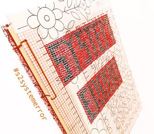 Sonda de Paper System Error, de Ferran Cerdans Serra.