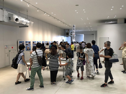 航空フェスティバル2018in愛知 空飛ぶたぬき氏&JA3748 展示飛行 IMG_0884_2