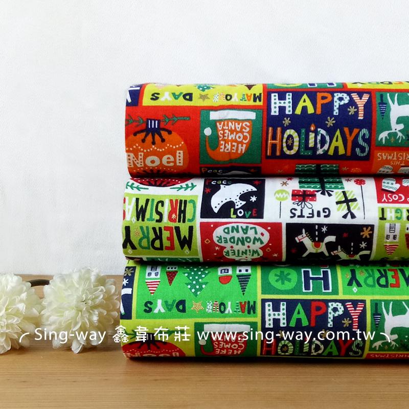 燙金聖誕節 Christmas 聖誕樹 麋鹿 木馬 雪花 房子 CA450755