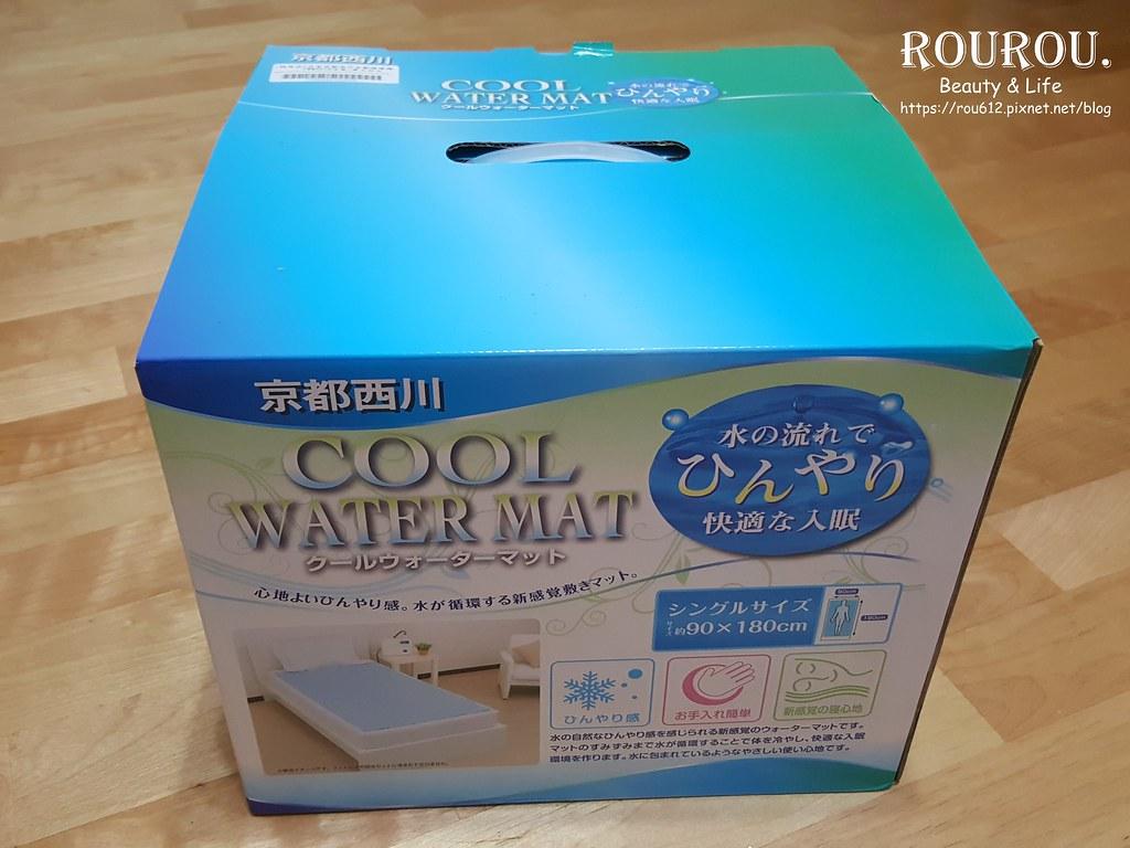 日本京都西川 水動循環機涼墊1
