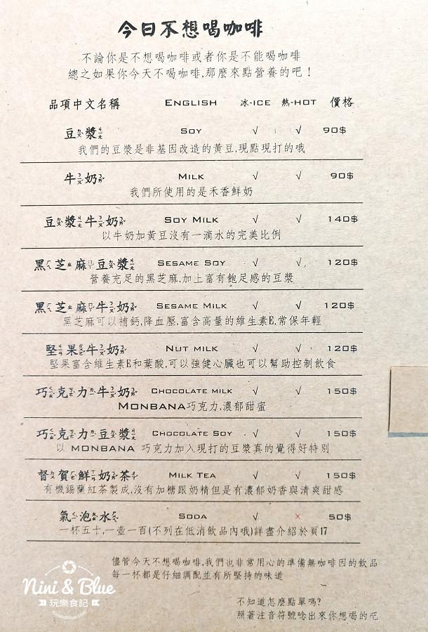 督賀 咖啡menu 菜單08