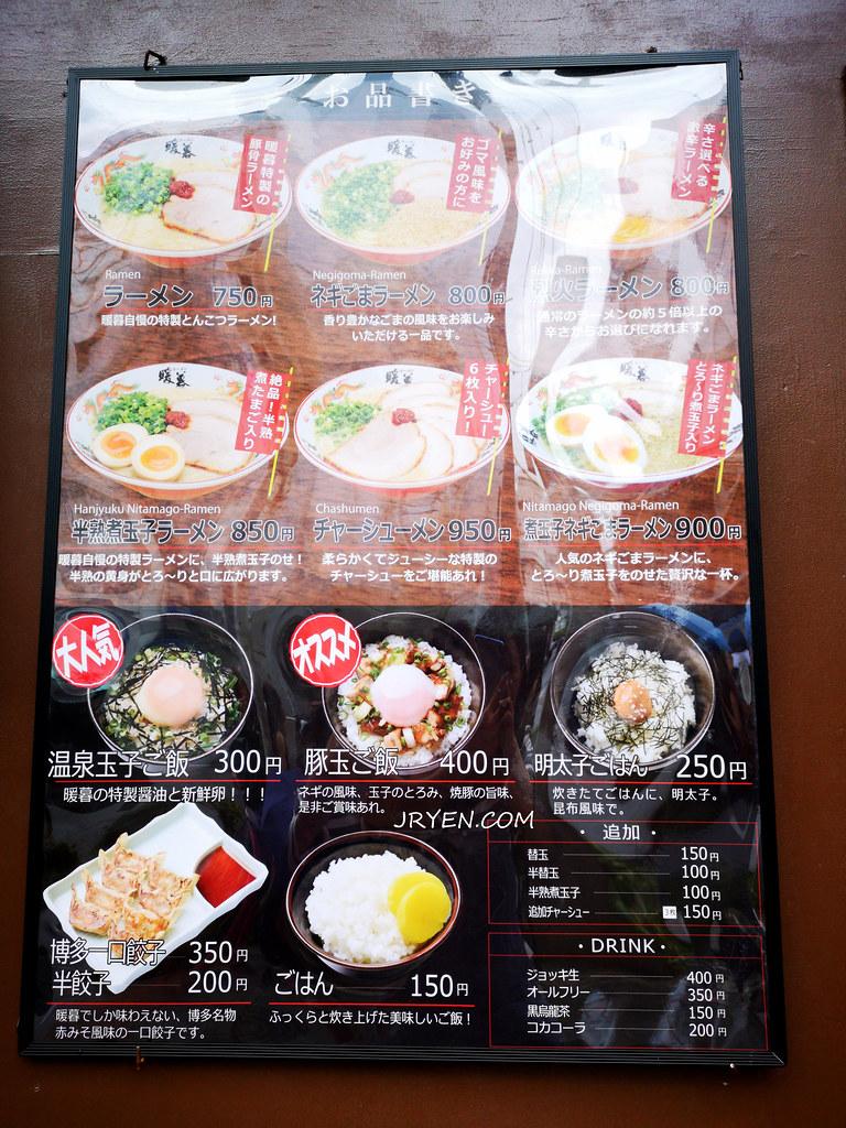 沖繩必吃美食