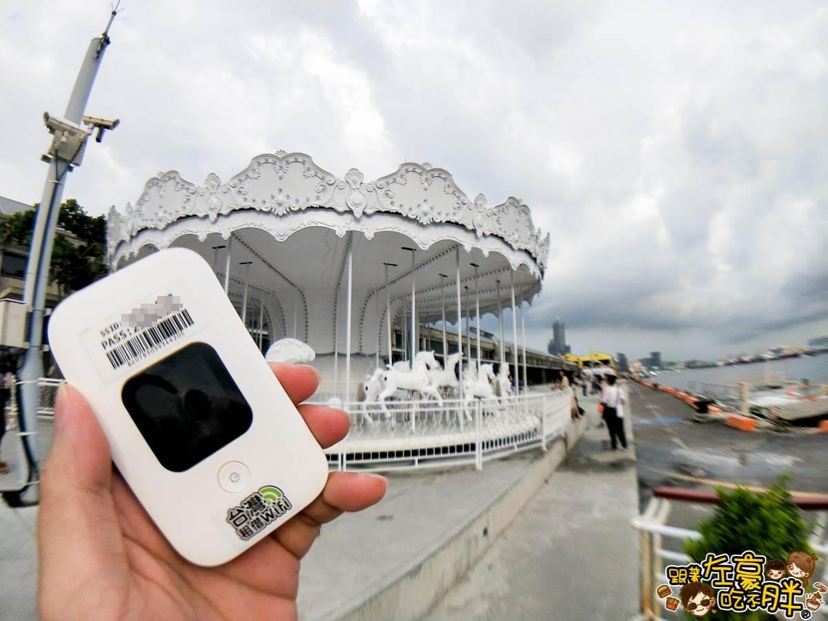 GLOBAL WiFi台灣租網-7