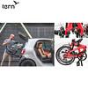 351-TERB-LIN-A719-2 Tern 2019 Link A7-鋁合金折疊車20吋7速Shimano Tourney變速406輪組消光紅底白標(銀線)