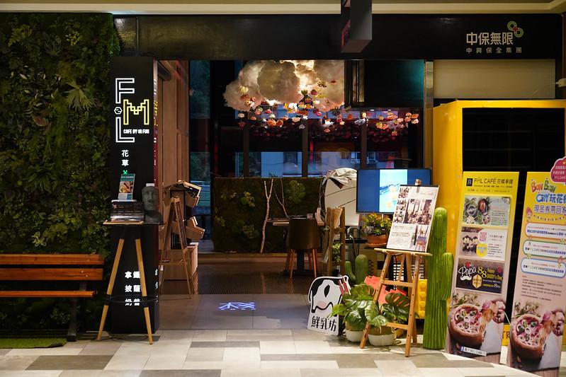棧 f.m.l cafe 花樣拿鐵 (2)