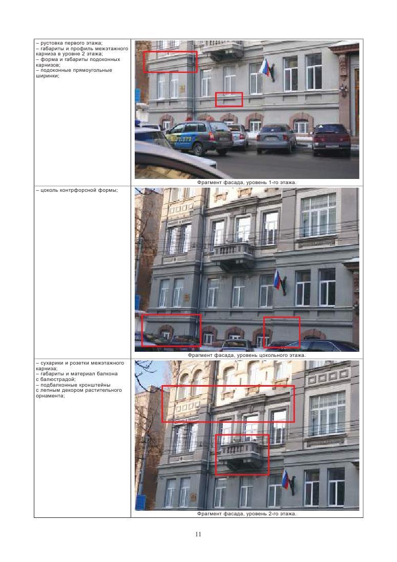 советская 44 крестьянский банк_11
