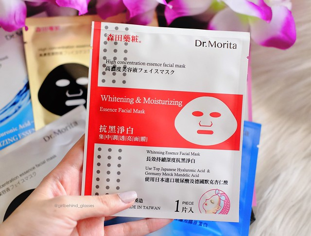 Dr. Morita Whitening & Moisturizing Essence Facial Mask